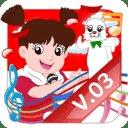 Bernyanyi Bersama Diva Vol 3