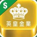 英皇金业交易平台