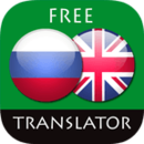 Russian - English Translator