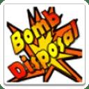 폭탄해제 게임