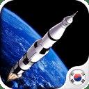 로켓 시뮬레이터 3D