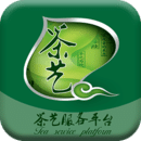 茶艺服务平台