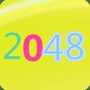 豪华2048(豪华版)