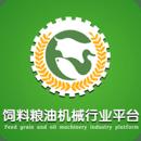 饲料粮油机械行业平台
