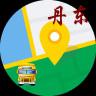 丹东公交线路查询