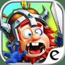 勇者の城堡战