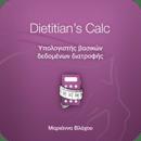 Dietitian's Calc (Greek)