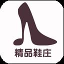 Designer shoes zhuang