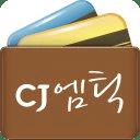 CJ 엠틱(CJ M-Tic)