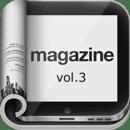 finder vol.3 (르노삼성 디지털 매거진)