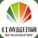 红黄蓝印刷报价软件