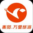 万里旅行社