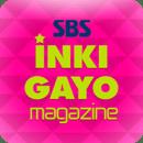 SBS INKIGAYO MAGAZINE