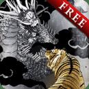 Gold Tiger & Dragon II Trial