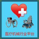 医疗器械行业平台