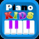 钢琴的孩子们