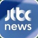 JTBC 뉴스9 팟캐스트
