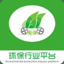 环保行业平台