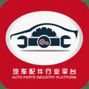 汽车配件行业平台