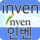 인벤 게임 정보 매거진 디아블로3 와우인벤 등