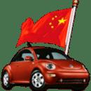 중국운전면허 한글시험(2013)