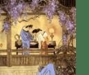 古代爱情诗集精选