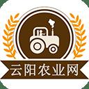 云阳农业网