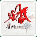 贵州婚纱摄影网