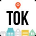 东京 城市指南