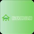 家居用品官网