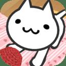 美绪家的小猫