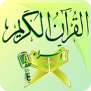 Eghra Free Learn Quran