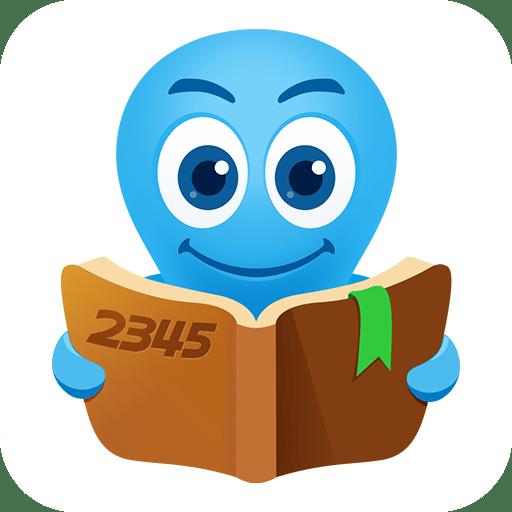 2345阅读王