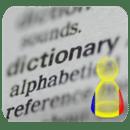 用户词典管理(UDM)