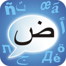 CleverTexting Arabic IME