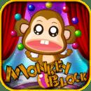 猴子方块 Monkey Block