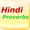 Hindi Proverbs