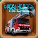 伟大的英雄消防员