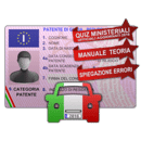 Quiz Patente 2016 Free