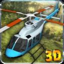 直升机3D模拟
