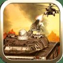 坦克直升机城市战