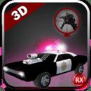 警察警车狙击手