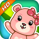 巴巴熊儿童歌曲动画