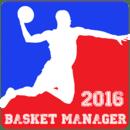 篮球经理2016
