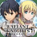 RPG ヴァリアントナイツ(Valiant Knights)