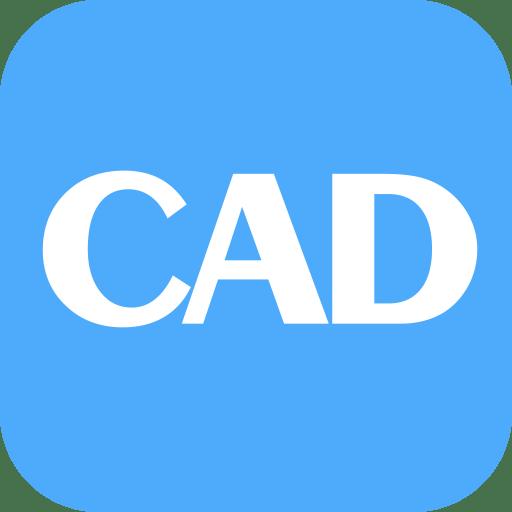CAD看图纸铰接|CAD看图纸图纸版_最新CAD下载手机球头图片
