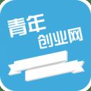 中国青年创业网