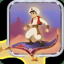 阿拉丁营救公主