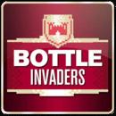 瓶子入侵者