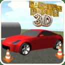 3D停车大师 ParkingMaster 3D